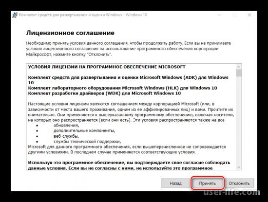 Средства переноса данных в Windows 10