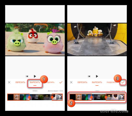Как обрезать видео на телефоне Андроид