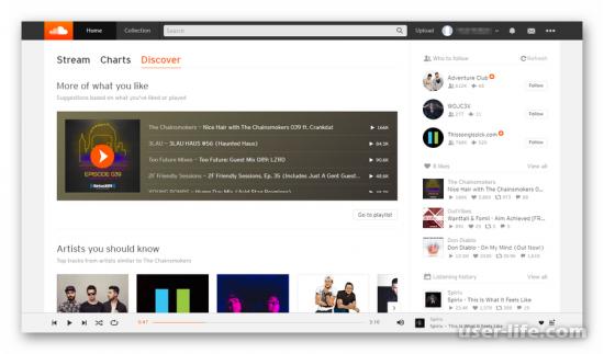 Как прослушать музыку онлайн