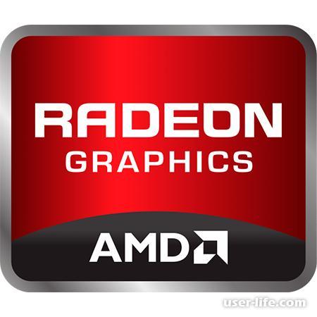 Программы для разгона видеокарт AMD скачать