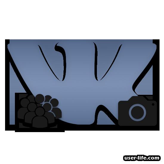 Как сделать аватарку для группы ВК