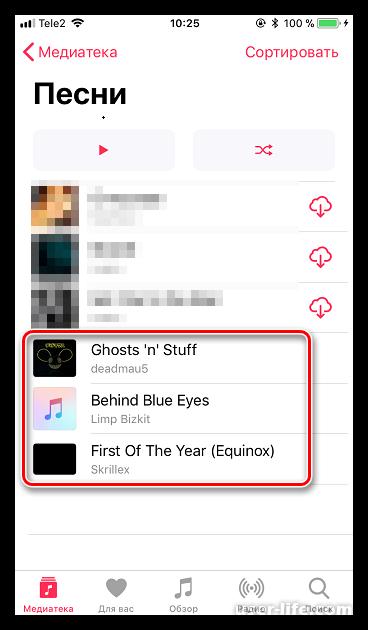 Как скинуть музыку на Айфон с компьютера