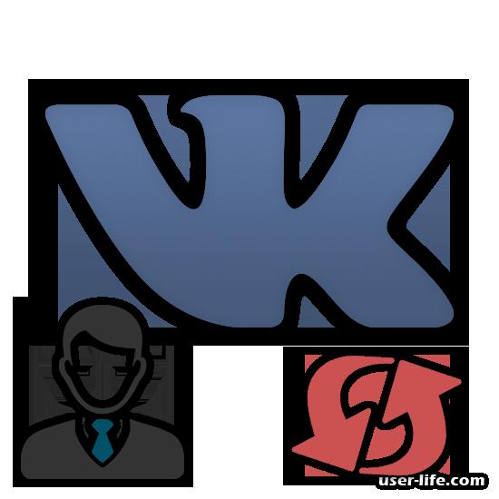 Как поменять фото в ВК аватарку изменить