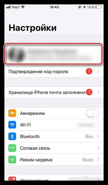 Как перенести СМС сообщения с Айфона на Айфон