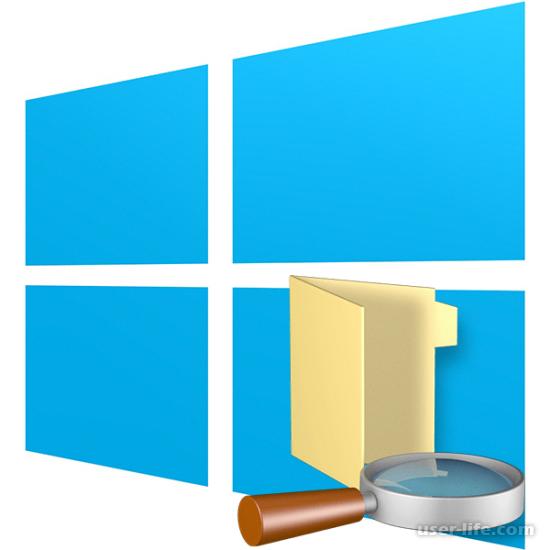 Поиск файлов в Windows 10 как включить открыть и искать