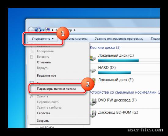 Как скрыть скрытые файлы и папки в Windows 7