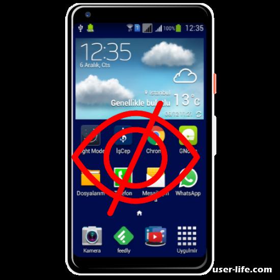 Приложения для скрытия приложений на Андроид (как скрыть спрятать)