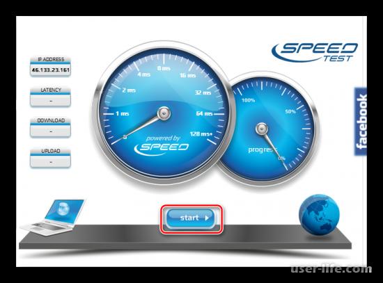 Как посмотреть скорость интернета в Windows 7