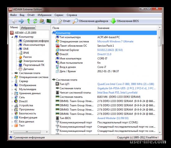 Программы для проверки флешки на объем памяти