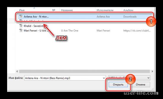 Как добавить музыку в ВК: загрузить песни треки с телефона Андроид и компьютера
