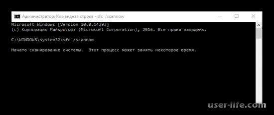 Проверка Windows 10 на наличие ошибок