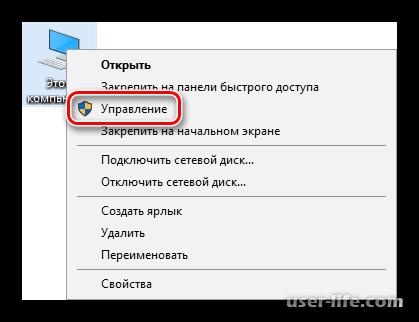 Как удалить удаленное управление и доступ к компьютеру Windows