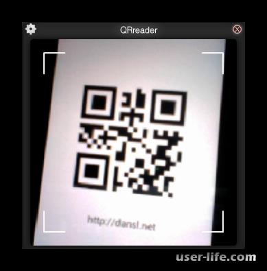 Программы для считывания QR-кодов