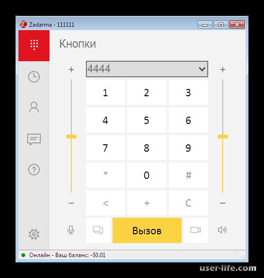 Лучшие программы для звонков с компьютера
