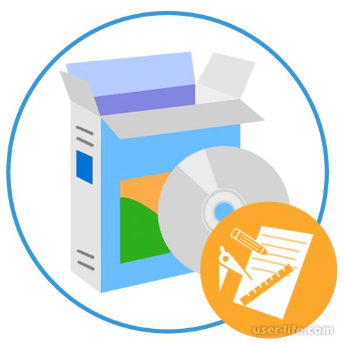 Программы для составления сметы строительных работ