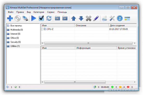 Программы для автоматической установки программ на Windows скачать
