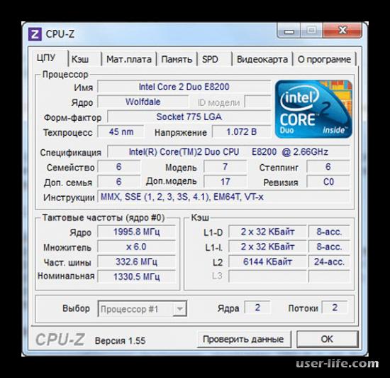 Программы для определения железа компьютера скачать