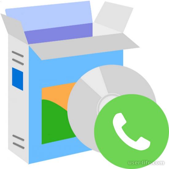 Лучшие программы для звонков с компьютера скачать бесплатно на русском