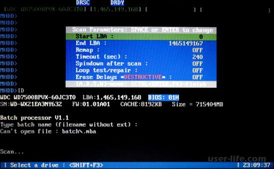 Лучшие программы для проверки и работы с жестким диском скачать бесплатно