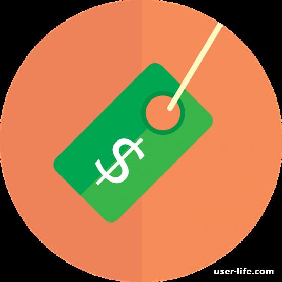 Программы для печати ценников скачать бесплатно