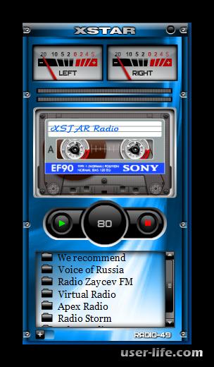 Гаджеты радио для Windows 7