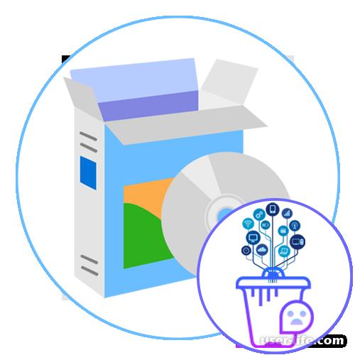 Программы удаления стандартных программ в Windows