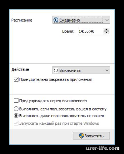 Программы для отключения компьютера по времени