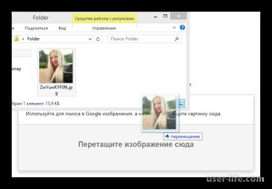 Поиск людей по фото ВК: как найти страницу человека бесплатно