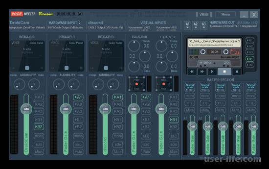 Программы для улучшения звука микрофона