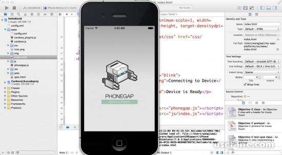 Программы для создания программ и приложений скачать бесплатно