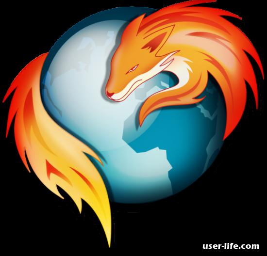 Неверное перенаправление на странице Firefox как исправить