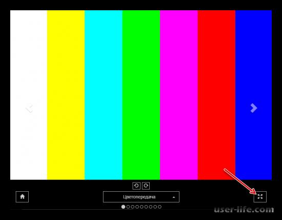 Как проверить монитор на битые пиксели программами онлайн