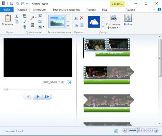 Программы для наложения видео на видео
