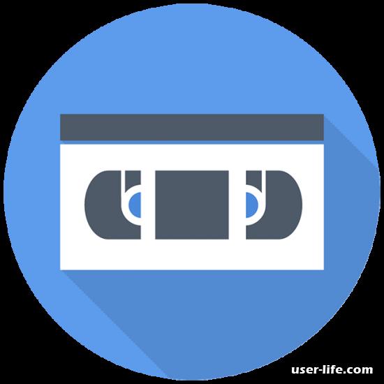 Программы для оцифровки видеокассет захвата видео с видеомагнитофона