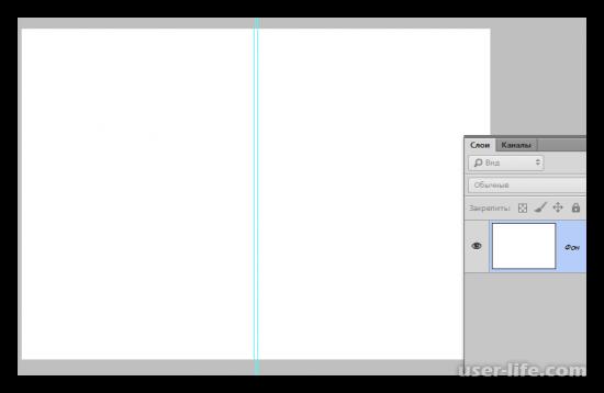 Как сделать открытку в Фотошопе