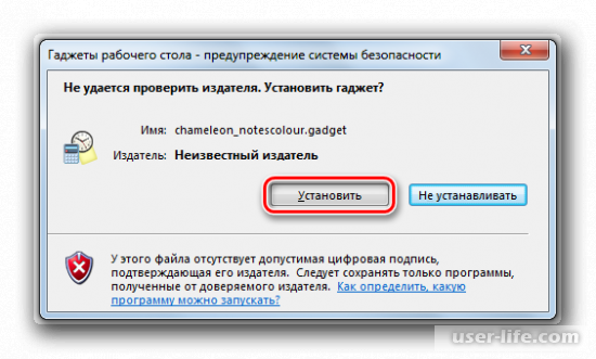 Гаджеты стикеров заметок записок напоминаний на рабочий стол Windows 7