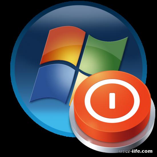 Гаджеты для выключения компьютера на Windows 7