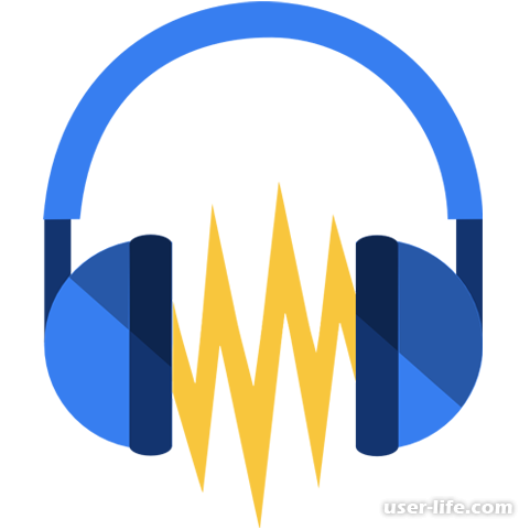 Программы для редактирования аудио скачать бесплатно