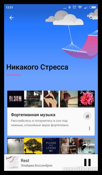 Программы для скачивания музыки на телефон