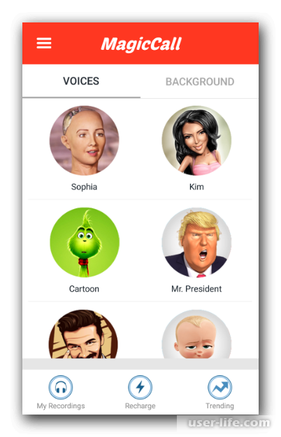 Программы для изменения голоса при звонке