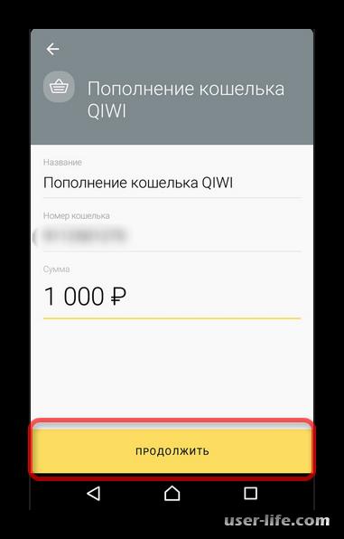 Как перевести с Яндекс Деньги на Киви кошелек