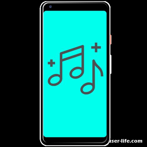 Приложения для записи песен звука создания музыки на Андроид