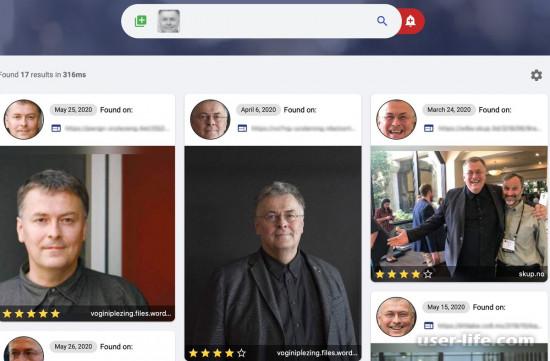 Поиск людей в сети интернет по фотографии онлайн