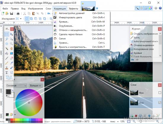 Программы для редактирования фотографий скачать бесплатно