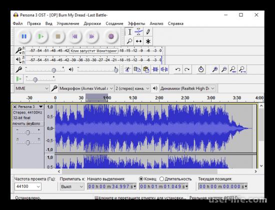 Программы для обрезки музыки