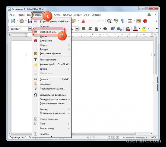 Чем открыть файлы формата EPS