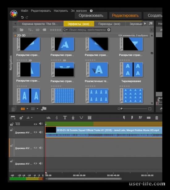 Программы для замедления видео