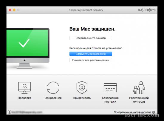 Лучшие антивирусы для MacOS
