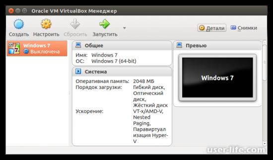 Виртуальные машины для Linux