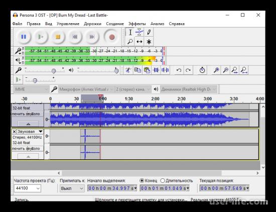 Программы для обработки голоса для записи песен